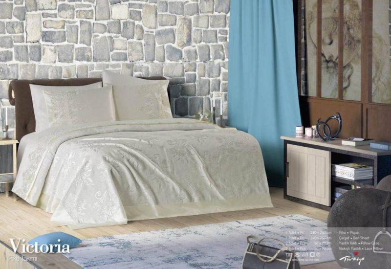 Armes home victoria cream pique duvet bed cover set with linens 230 x 240 cm