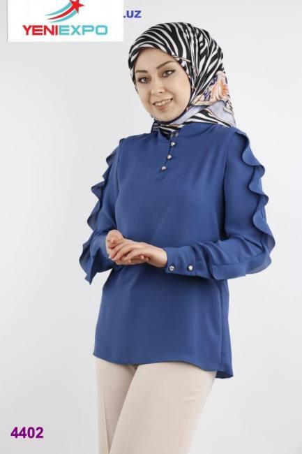 Women chic stylish long sleeve sho