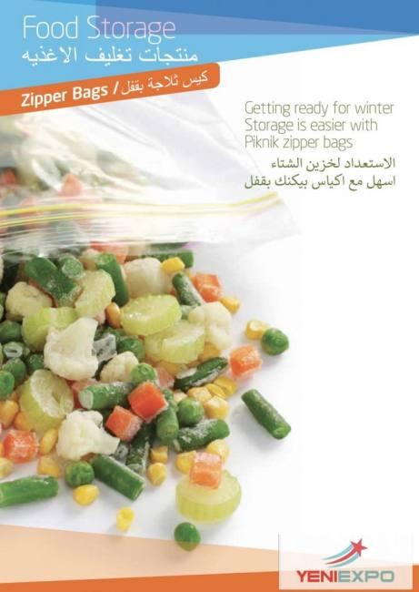 Kitchen zipper bags food storage