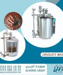Chocolate filling machine al hariri group alharirigrup yeniexpo exporter