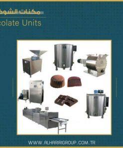 Food beverage production lines filling machines al hariri