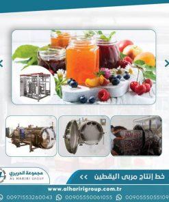 Jam filling al hariri group alharirigrup yeniexpo exporter