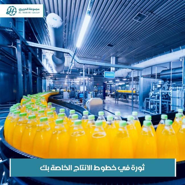 Juice al hariri group alharirigrup yeniexpo exporter