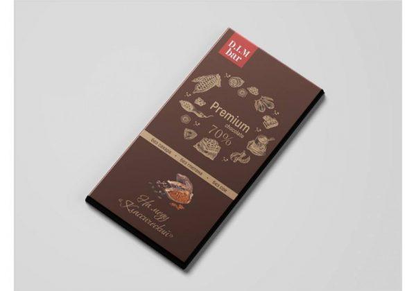 Chocolate bars dark classic delici