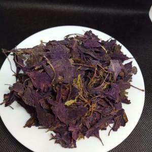 Basil Herbal Tea Nutritious Natural Dried 50g Packets